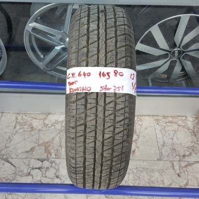 165 80 R 13 KUMHO POWER STAR 756 82T * 2005 * 1 ADET * CYL640 **